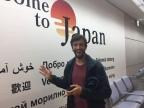 こんにちは日本! Hello Japan!