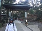 Takaosan Fire-walking Festival