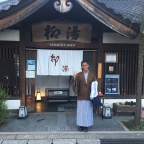 Marathon of Spas! One night in Kinosaki Onsen