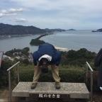 Crotch Peeping at Amanohashidate